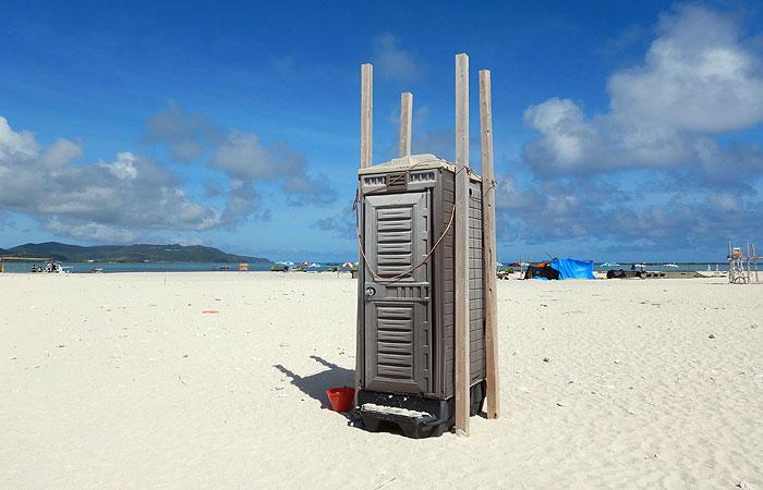 はての浜 トイレ
