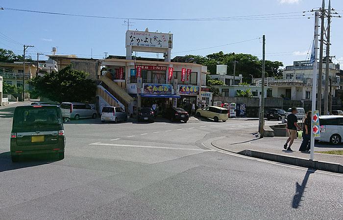 奥武島入り口